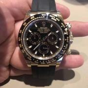 Brand R watch #9115997
