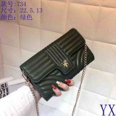 Prada Handbags #907634