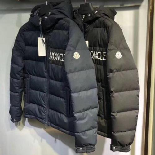 Moncler Jackets for Men #99895809