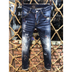 Dsquared2 Jeans for MEN #9117185