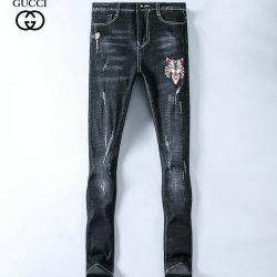 Jeans for Men #9128785