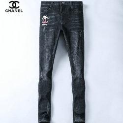 Jeans for Men #9128787