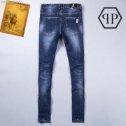 PHILIPP PLEIN Jeans for men #852197