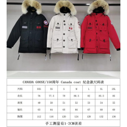Canada Goose Long Down Coats #9129157