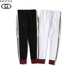 Pants for Men  Long Pants #9129167