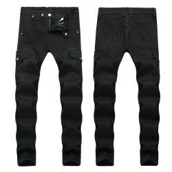 Balmain Jeans for Men #9115680