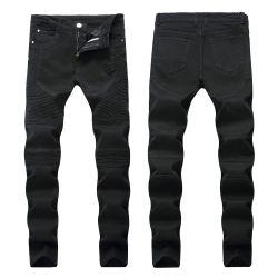 Balmain Jeans for Men #9115694