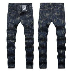 Balmain Jeans for Men #9115701