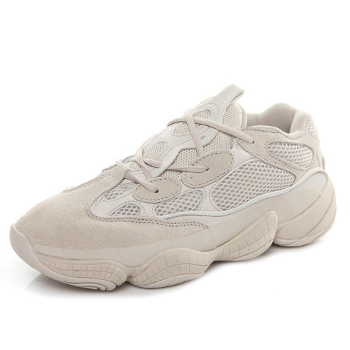 Adidas shoes ADIDAS 500 YEEZY Clunky Sneaker #9121716