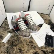 Brand G Kid Shoes #9106924