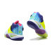 Nike Kyrie 2 Men's Basketball Shoes #787163