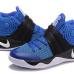 Nike Kyrie 2 Men's Basketball Shoes #787184